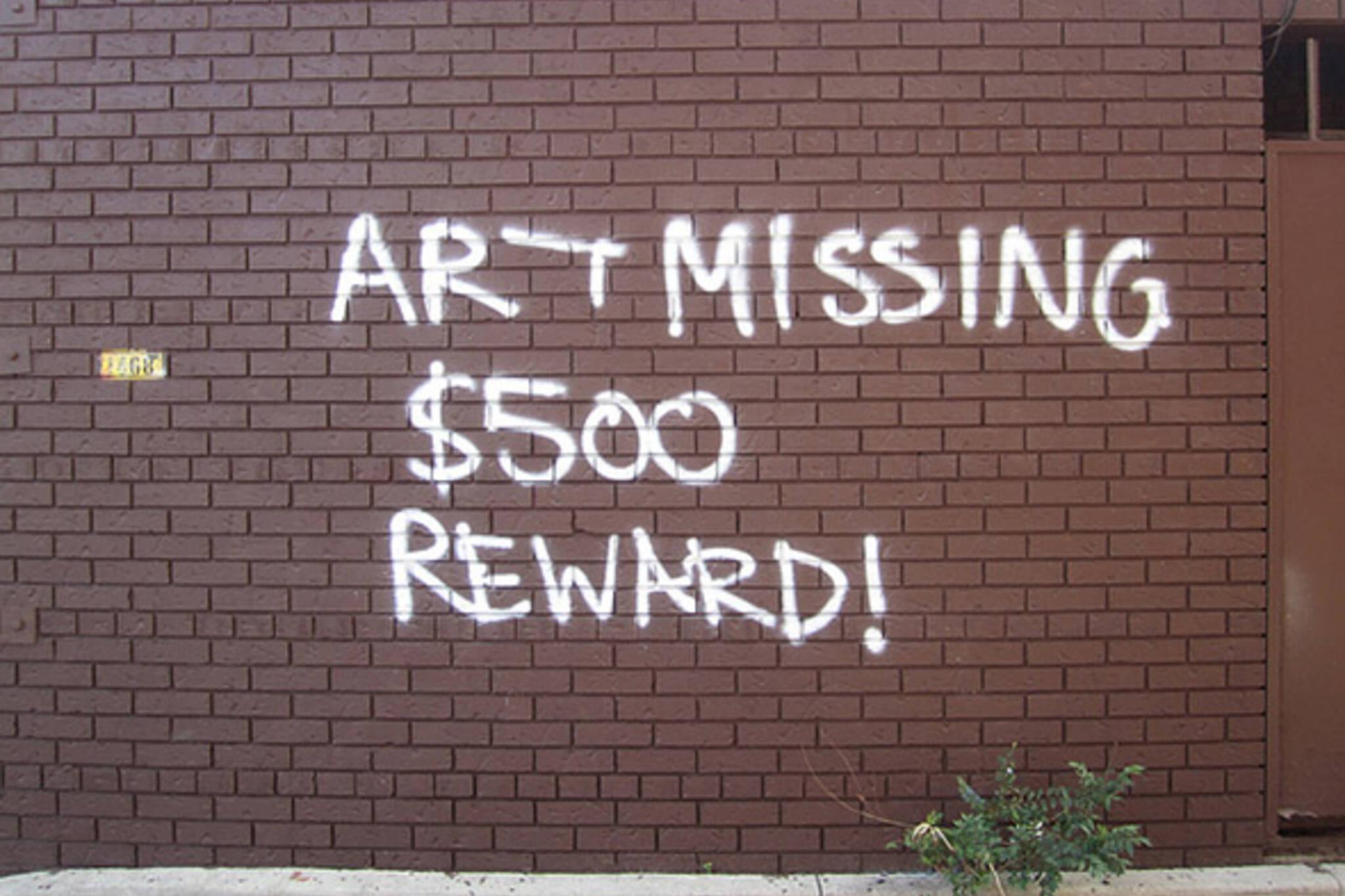 art, reward, wall