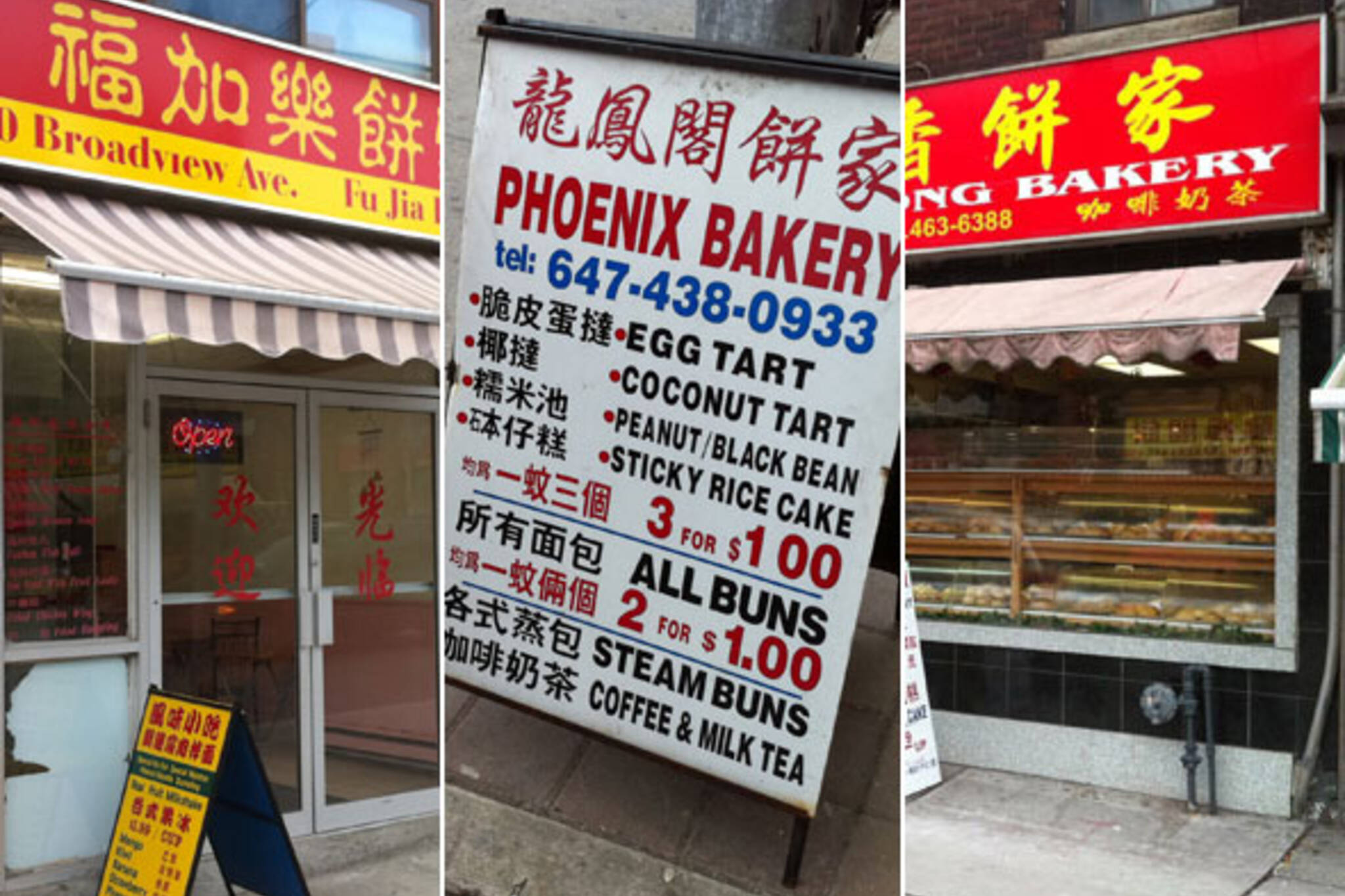 East Chinatown Bakeries