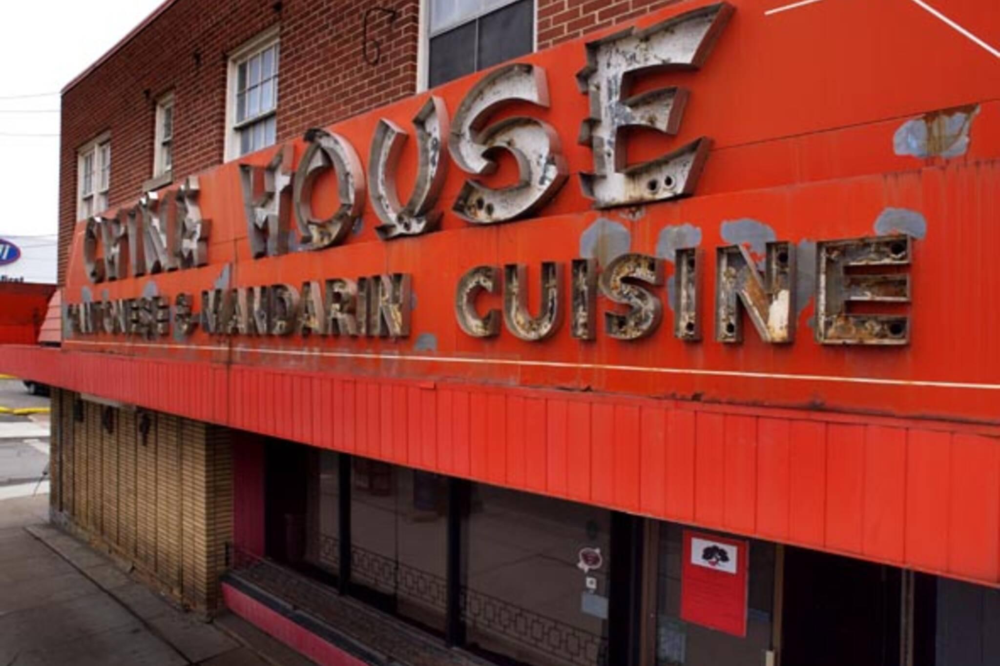 China House Toronto
