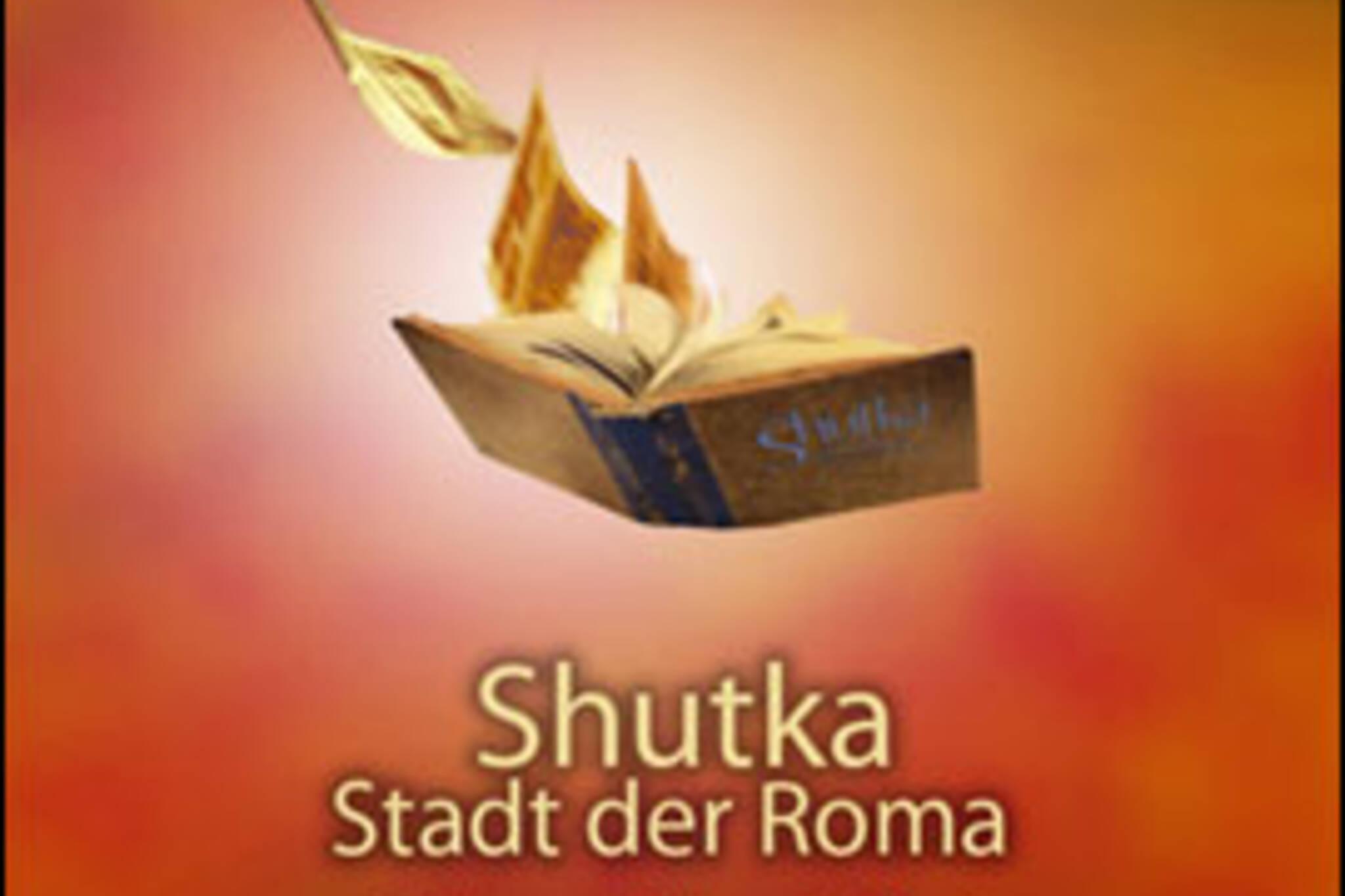 shutka_book.jpg