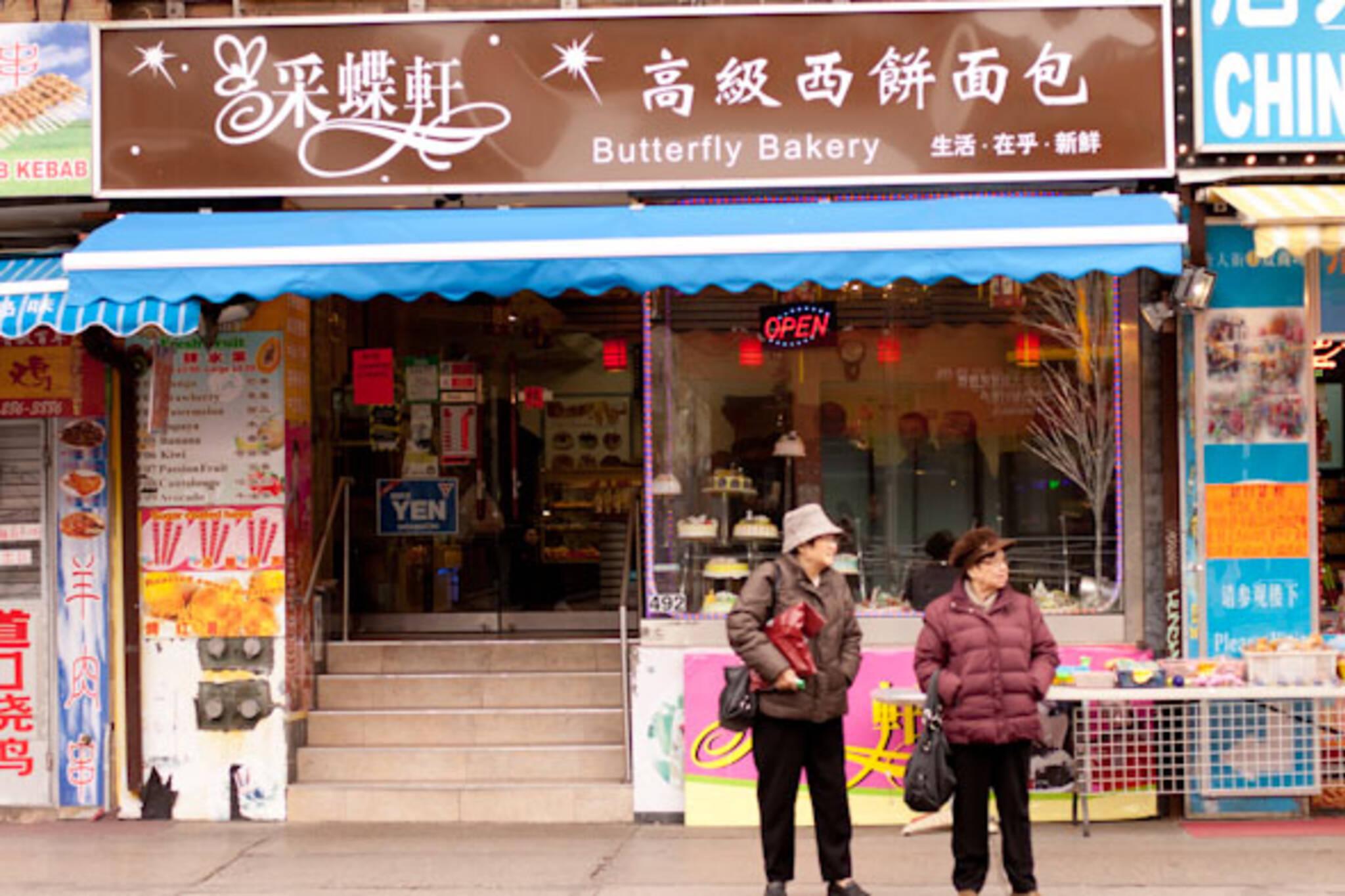 Butterfly Bakery