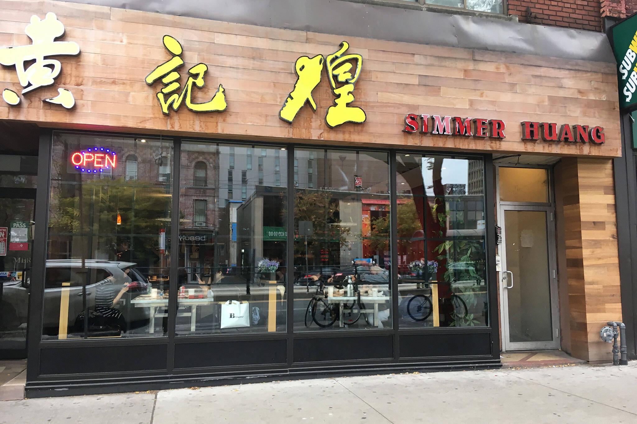 Simmer Huang Toronto