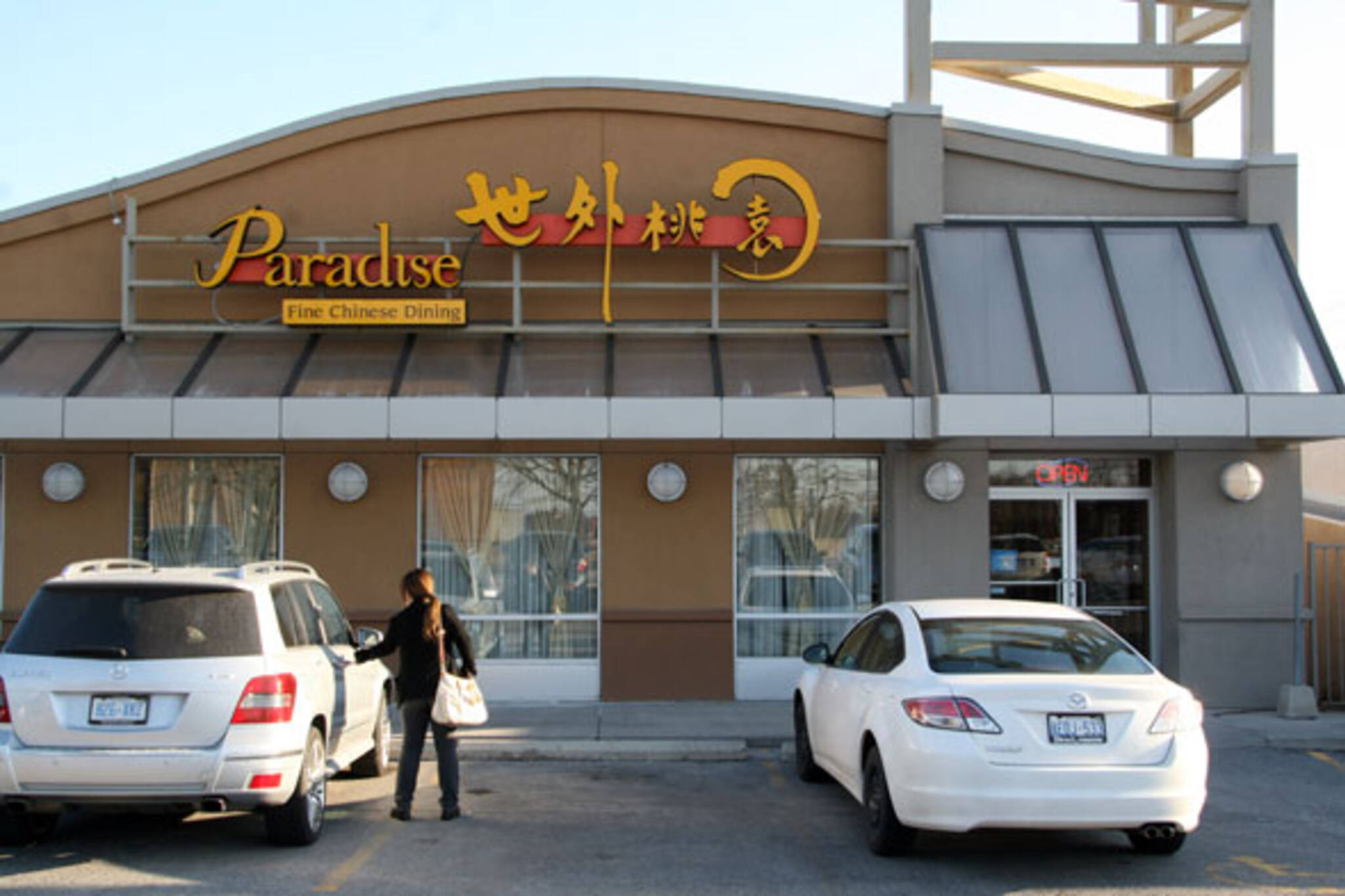 Paradise Fine Chinese Dining